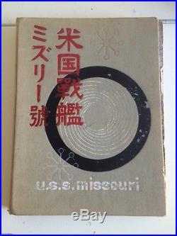 1952 1953 USS Missouri Book Far Eastern Cruise Korean War
