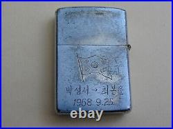 1966 Original Viet Nam War Zippo Lighter Korean Military 1968.9.25