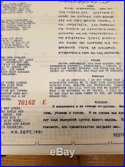 Complete Set Of 1951 Korean War Blood Chits For Ea Continent Rare 3x Pilots