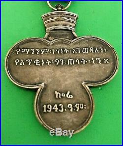 ETHIOPIAN KOREAN WAR MEDAL korea ethiopia