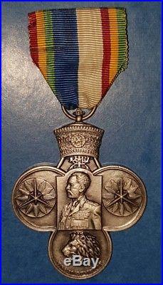 Ethiopia, Kingdom. A Korean War Medal, Large Type