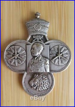 Ethiopian Korea Korean War U. N. United Nations Full Size Medal