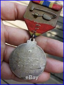 Extremely Rare Original DPRK North Korea Medal (Korean War Badge)