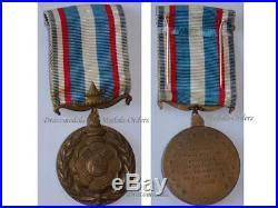 France Korea Korean War Military Medal Service Commemorative 1950 1953 French