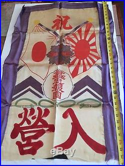Korean War Era Flag 1950 Hand Painted Historical War Piece Silk Japanese Sendoff