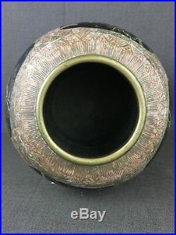 Korean Bun-Cheong Brown Porcelain Nacre Mother of Pearl Vase, Pre-Korean War