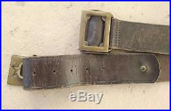 Korean War Chinese Communist leather belt officer PVA CPV KPA NK