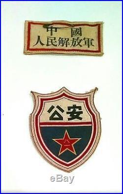 Korean War Chinese PVA Military police group people's volunteer army communist