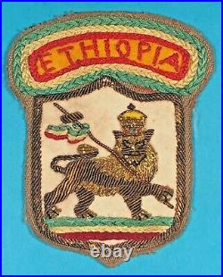 Korean War, Ethiopia Troops Attached to UN Operations SSI, Exc. Cond