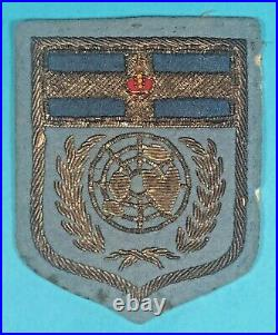 Korean War, Greek Troops Attached to UN Operations SSI, Very Good+ Cond