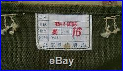 Korean War captured Chinese Communist hand grenade pouch ammo PVA CPV KPA NK