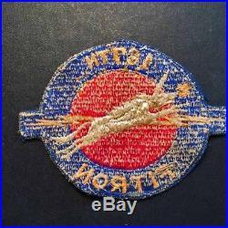 Korean War era 167th FIGHTER-INTERCEPTOR SQUADRON shoulder patch