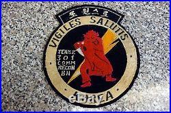 Korean war patch Vigiles Salutis Team 2 301 Comm Recon BN large sized