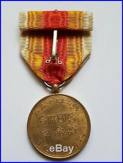 Orden Japan/Japanese WW2 Japanese Korean War