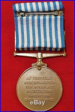 Original Cased Greek United Nations Korean War Service Medal