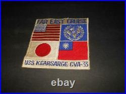 Original Far East Cruise Korean War Uss Kearsarge Cva-33 Jacket Patch
