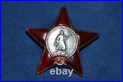 Original Soviet Russian Ussr Award Medal Order Of Red Star 3132680 Korean War