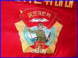 Original flag banner Korea National Guard after Korean war communist army