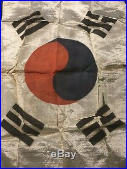 RARE PRE-KOREAN WAR SILK FLAG VINTAGE MID 1940s KOREA KOREAN