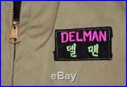 RARE Vtg 50s Korean War Souvenir Alpaca Lined Vest Hand Embroidered Map Jacket