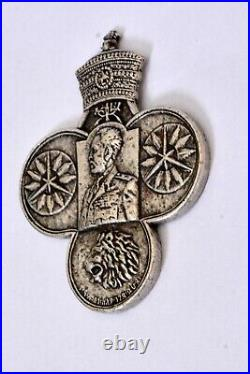 Rare Ethiopian Haile Selassie Korean War Medal 1952 An Korean War Service Medal