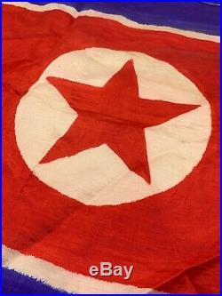 Rare Korea Korean War Flag Vintage Gauze Type Material 39 X 20 20-54
