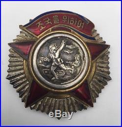 Rare Original Korean War Order of Freedom & Independence Combat Award