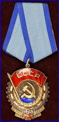 Russian Soviet Korean War Order Medal Silver Gold Labor Labour Rare Type Ussr