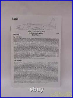 SPECIAL HOBBY 132 f80c shooting star korean war valuable shippingfree collection