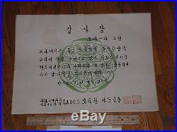 Signed Notarized 1958 Korean War Orphanage Document A. A. C. S. To Ewha University