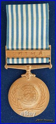 Thailand Un Korean War Service Medal 1950-1953 Scarcest Thai Issue Original