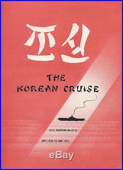 Uss Philippine Sea Cvs-47 Korean War Deployment Cruise Book Year Log 1950-51