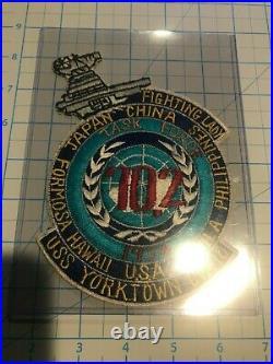 Uss Yorktown Cva-10 Far East Cruise Patch Korean War Tf 77 Ultra Rare