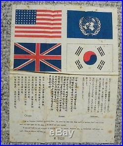 Very Cool KOREAN WAR Blood Chit