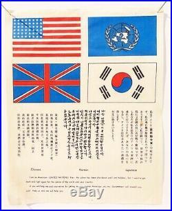 Very Rare Original Korean War U. S. Military Pilot Blood Chit, USAF, U. S. Navy, Army