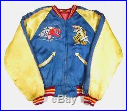 Vintage 1940s 1950s Post WWII Korean War Era Japan Sukajan Souvenir Jacket