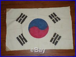 Vintage 1950-53 Korean War ROC Patriotic Cotton Printed Flag 34 x 22