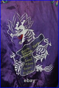 Vtg 50s USAF Korean War Sukajan Souvenir Tour of Duty Jacket Purple Quilted M