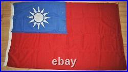 WWII Korean War Era Chinese Nationalist Flag